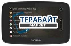 Матрица дисплей экран TomTom GO PROFESSIONAL 520 - фото 93559