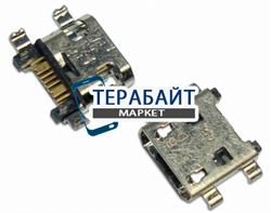Системный разъем (гнездо) зарядки micro usb 13 для планшетов и телефонов - фото 93657