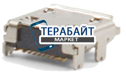 Системный разъем (гнездо) зарядки micro usb 26 для планшетов и телефонов - фото 93811