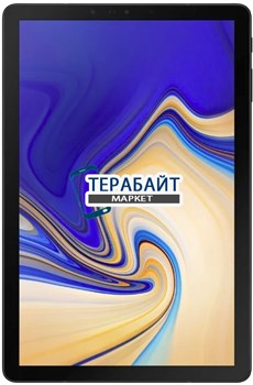 МАТРИЦА ДИСПЛЕЙ ЭКРАН Samsung Galaxy Tab S4 10.5 SM-T835 - фото 95260
