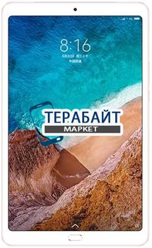 АККУМУЛЯТОР АКБ БАТАРЕЯ Xiaomi MiPad 4 Plus - фото 95368