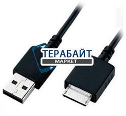 Кабель (провод) USB 2.0 для плеера Sony Walkman MP3 / MP4 - фото 95748