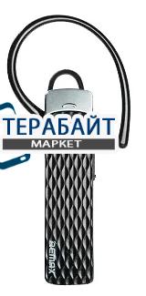 Remax RB-T9 АККУМУЛЯТОР АКБ БАТАРЕЯ
