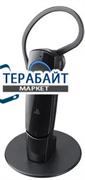 Sony PS3 Bluetooth Headset АККУМУЛЯТОР АКБ БАТАРЕЯ