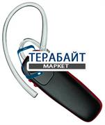 Plantronics M75 АККУМУЛЯТОР АКБ БАТАРЕЯ
