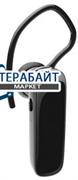 Jabra Mini АККУМУЛЯТОР АКБ БАТАРЕЯ
