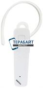 Remax RB-T7 АККУМУЛЯТОР АКБ БАТАРЕЯ