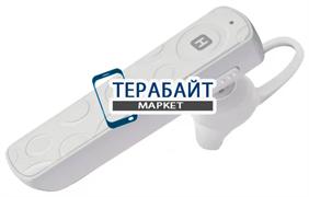 HARPER HBT-1705 АККУМУЛЯТОР АКБ БАТАРЕЯ