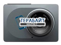 YI Smart Dash Camera АККУМУЛЯТОР АКБ БАТАРЕЯ