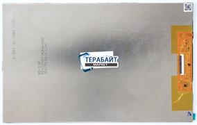 Prestigio MultiPad Visconte 4U PMP1011TD МАТРИЦА ЭКРАН ДИСПЛЕЙ