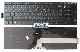 КЛАВИАТУРА ДЛЯ НОУТБУКА Dell Inspiron 15-5558