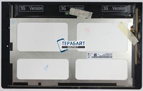 Матрица ( экран ) для Lenovo Yoga Tablet 10 B8000 + тачскрин / модуль в сборе