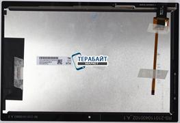 Матрица ( экран ) для Lenovo Tab 4 10 TB-X304 / TB-X304F / TB-X304L + тачскрин в сборе