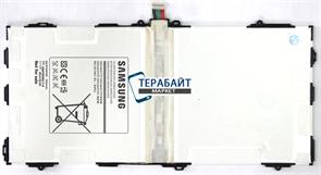 Samsung Galaxy Tab S 10.5 SM-T807 АККУМУЛЯТОР