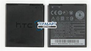HTC bm65100 АККУМУЛЯТОР АКБ БАТАРЕЯ