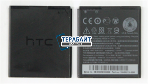 АККУМУЛЯТОР АКБ БАТАРЕЯ HTC DESIRE 601 DUAL SIM