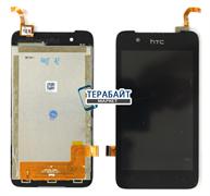 "Дисплей для ""HTC"" Desire 210 + тачскрин"