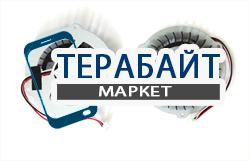 КУЛЕР ВЕНТИЛЯТОР COOLER Samsung R518