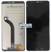 Xiaomi Redmi 5 ТАЧСКРИН + ДИСПЛЕЙ В СБОРЕ / МОДУЛЬ