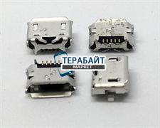 Системный разъем (гнездо) зарядки micro usb 64 для планшетов и телефонов