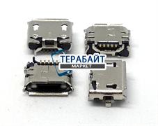 Системный разъем (гнездо) зарядки micro usb 66 для планшетов и телефонов