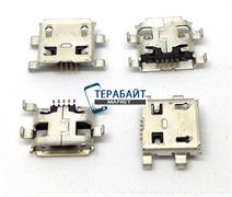 Системный разъем (гнездо) зарядки micro usb 23 для планшетов и телефонов