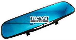 Вымпел RM-16D АККУМУЛЯТОР АКБ БАТАРЕЯ