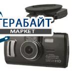 Видеосвидетель 2405 FHD TPMS Ext АККУМУЛЯТОР АКБ БАТАРЕЯ