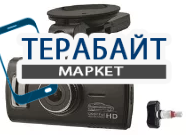 Видеосвидетель 2405 FHD TPMS Int АККУМУЛЯТОР АКБ БАТАРЕЯ
