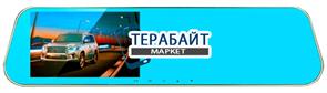 Zodikam DVR 60 АККУМУЛЯТОР АКБ БАТАРЕЯ