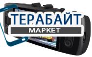 xDevice BlackBox-35G А5 АККУМУЛЯТОР АКБ БАТАРЕЯ