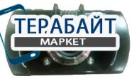 X-vision F-350 АККУМУЛЯТОР АКБ БАТАРЕЯ
