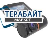 X-vision H-870 АККУМУЛЯТОР АКБ БАТАРЕЯ