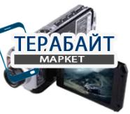 X-vision H-900 АККУМУЛЯТОР АКБ БАТАРЕЯ