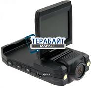 X-vision H-750 АККУМУЛЯТОР АКБ БАТАРЕЯ