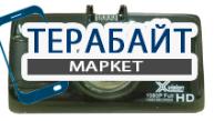 X-vision F-3000G АККУМУЛЯТОР АКБ БАТАРЕЯ