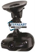 X-Digital AVR-HD-250 АККУМУЛЯТОР АКБ БАТАРЕЯ