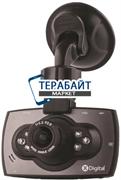 X-Digital AVR-FHD-628 АККУМУЛЯТОР АКБ БАТАРЕЯ