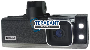 X-Digital AVR-FHD-520 АККУМУЛЯТОР АКБ БАТАРЕЯ