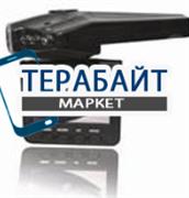 WELLTOP DWR-127 АККУМУЛЯТОР АКБ БАТАРЕЯ