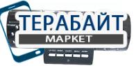 WELLTOP DWR-130G1 АККУМУЛЯТОР АКБ БАТАРЕЯ