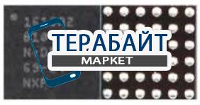 КОНТРОЛЛЕР ЗАРЯДА U2 TRISTAR CHARGING IC ДЛЯ APPLE IPHONE 6 CBTL1610A2