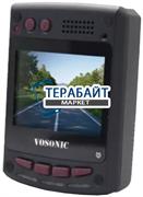Vosonic V737W АККУМУЛЯТОР АКБ БАТАРЕЯ