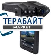 Vizant DVR-127 АККУМУЛЯТОР АКБ БАТАРЕЯ