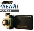 Vizant DVR-F900LHD АККУМУЛЯТОР АКБ БАТАРЕЯ
