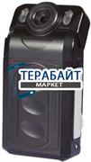 Vizant DVR-F800 АККУМУЛЯТОР АКБ БАТАРЕЯ