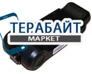 Vizant DVR-GD2708 АККУМУЛЯТОР АКБ БАТАРЕЯ