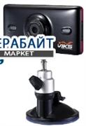 VIKS VR-100 АККУМУЛЯТОР АКБ БАТАРЕЯ