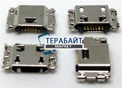 Системный разъем (гнездо) зарядки micro usb 78 для планшетов и телефонов