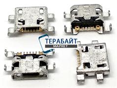 Системный разъем (гнездо) зарядки micro usb 80 для планшетов и телефонов